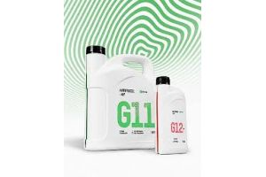 Antifreez Grass